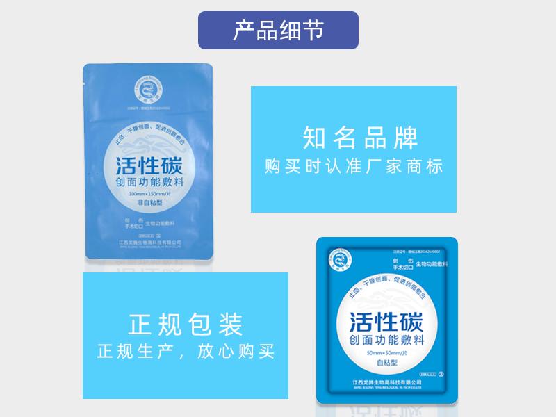 安馨帖产品细节.png